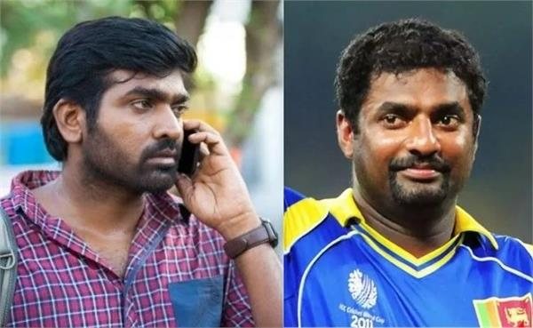 muttiah muralitharan controversy vijay sethupathi daughter receive rape threat