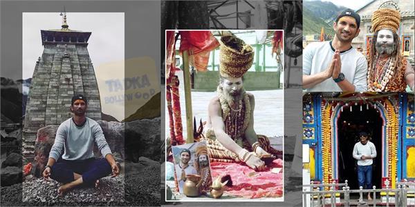 kedarnath naga baba prays for peace for sushant singh rajput soul narrates