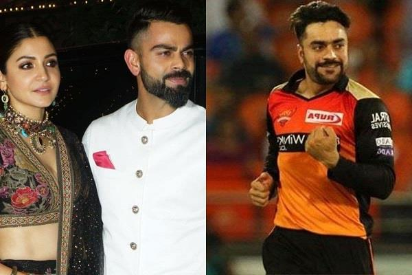 google search shows anushka sharma wife of afghan cricketer rashid khan