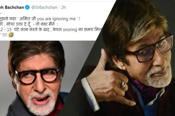 amitabh bachchan responds to a friend who taunt him for ignoring