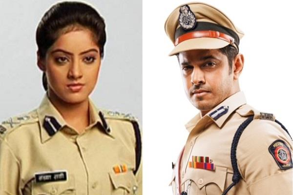 deepika singh new promo for ghum hai kisikey pyaar meiin