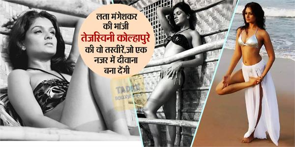 shraddha kapoor mausi tejaswini kolhapure pictures viral on internet