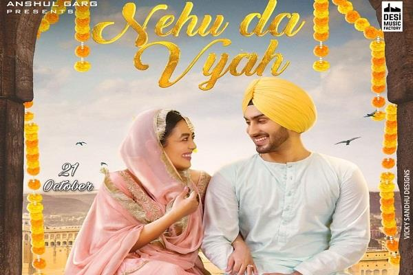 neha kakkar shares song nehu da vyah first poster