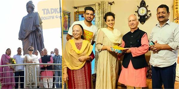 kangna ranuat meet bjp leader shanta kumar and congress leader gs bali