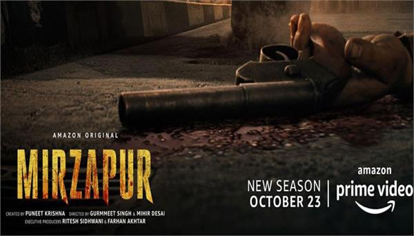solo releases for the second season of mirzapur