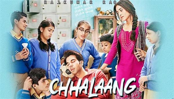 film chhalaang trailer released