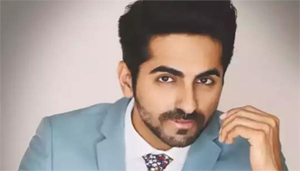 ayushmann khurrana accepts carenikardarapchallenge shared video