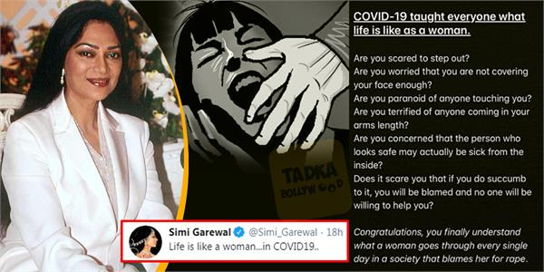 actess simi garewal tweet about corona life is like woman will open society eyes