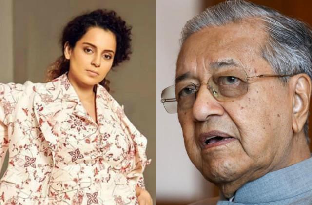 kangana gets angry at malaysia prime minister mahathir mohamad