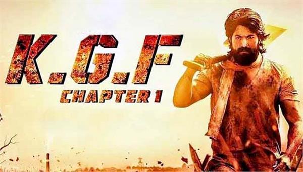 superstar yash established kgf franchise as a pan india film