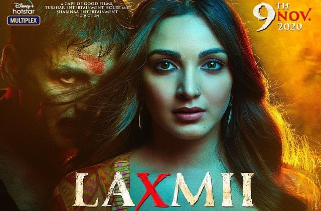 akshay kumar film  laxmii  poster released with new title