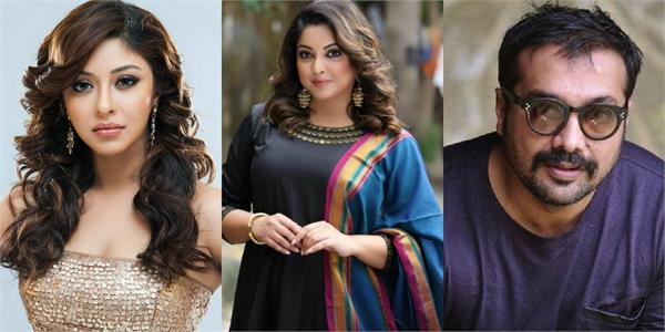 tanushree lashes out for comparing her metter with payal anurag case