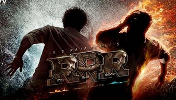 first look of junior ntr in the role of bhima released from rrr
