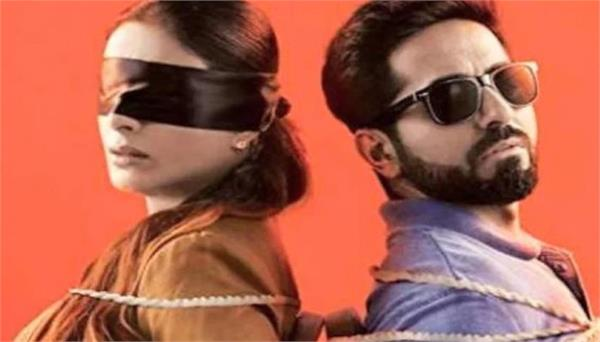 ayushmann said i worked with visionary film makers for andhadhun