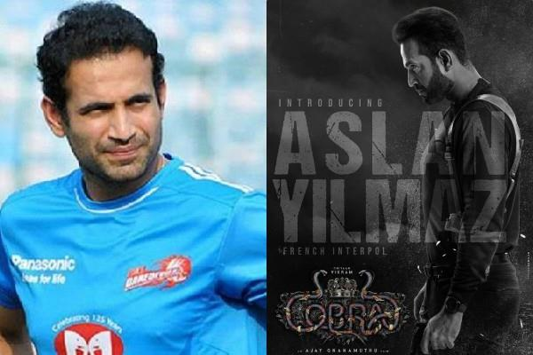 cricketer irfan pathan s first look out from debut film