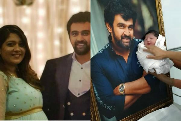 late actor chiranjeevi sarja wife meghna raj welcomed baby boy