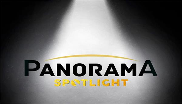 panorama studios set up its new branch panorama spotlight for independent cinema