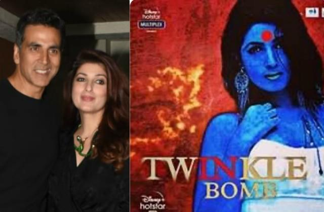 akshay kumar wife twinkle khanna savage reply to viral twinkle bomb meme