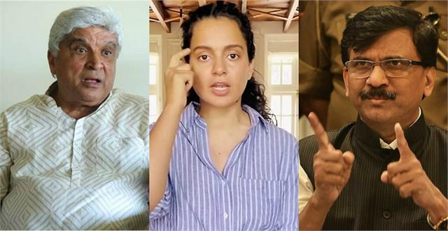 kangana ranaut on sanjay raut tweet about javed akhtar defamation case