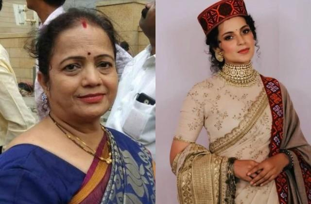 mumbai mayor kishori pednekar said kangana ranaut do takke ke log