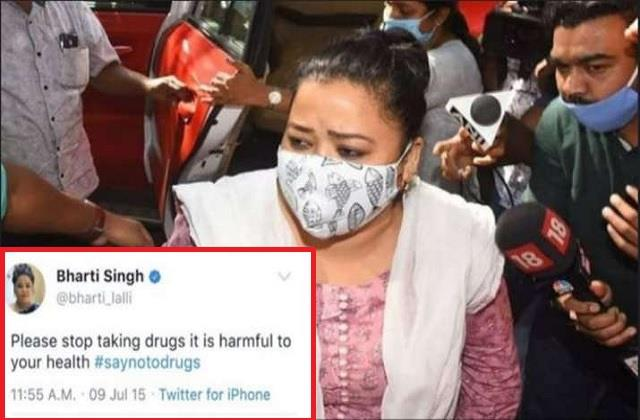 bharti singh 5 year old tweet on drug viral after she arrested in drug case