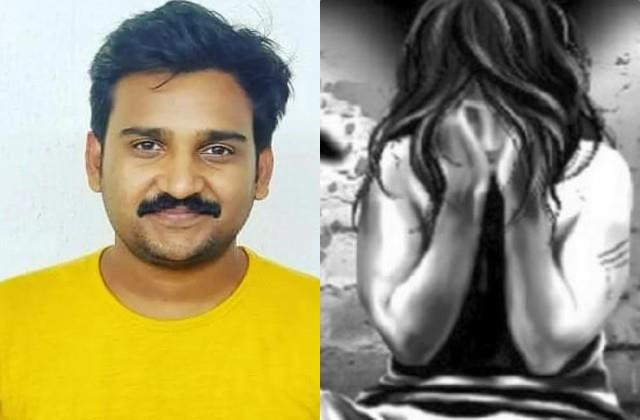 tv actress accuses casting director ayush tiwari of rape on pretext of marriage