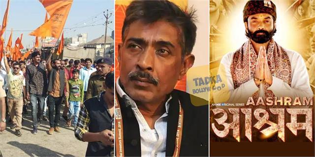 prakash jha lashes out at karni sena for targeting aashram
