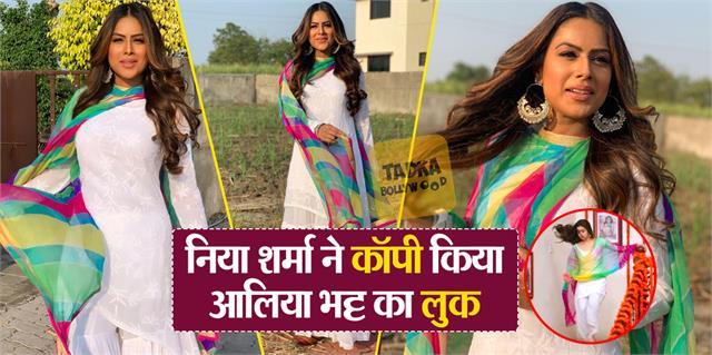 nia sharma copied alia bhatt desi look from humpty sharma ki dulhania