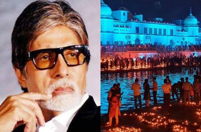 amitabh bachchan share ayodhya diya pictures on diwali people trolled him