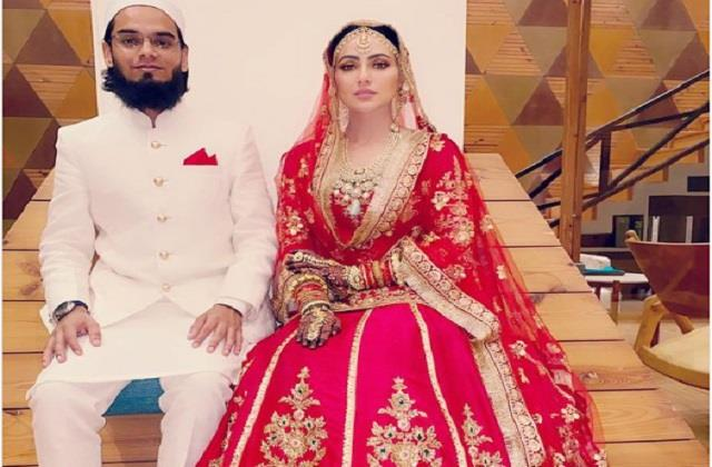 sana khan shares her first wedding photo with husband anas syed