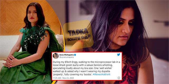 sona mohapatra recalls facing misconduct in college
