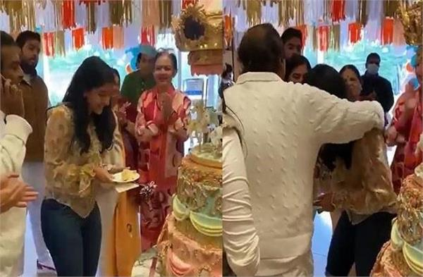 ambani family celebrate her would be daughter in law radhika merchant birthday