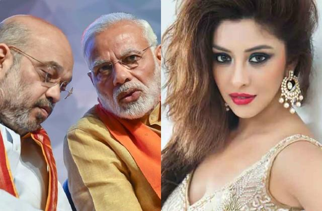 payal asked for justice to pm modi and home minister in anurag kashyap matter