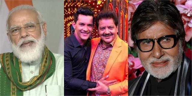 pm modi and amitabh are invited to attend wedding reception of aditya narayan