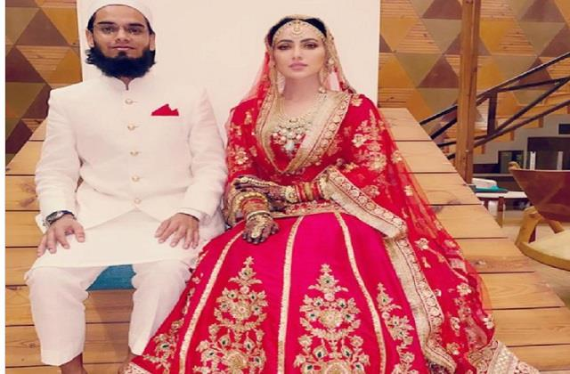 sana khan changed her name after marriage