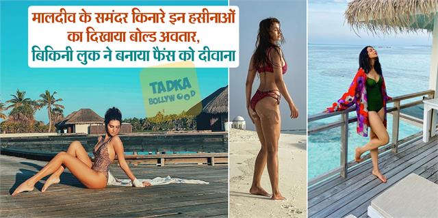 disha to rakulpreet these bollywood actress are enjoying vacation in maldives