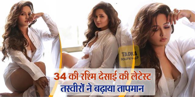 rashmi desai bold photoshoot pictures viral on internet