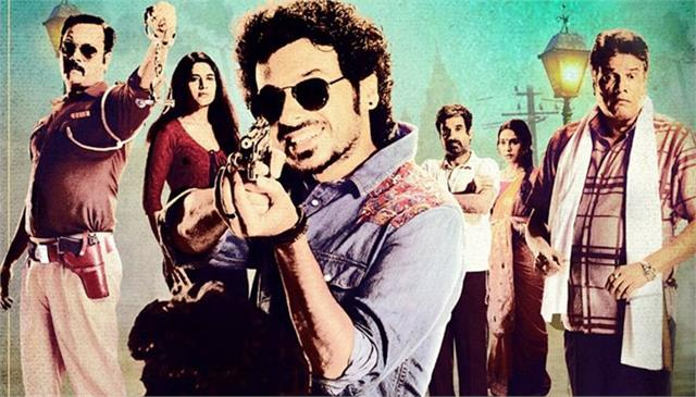 alt balaji and zee5 club launch bicchoo ka khel know its details