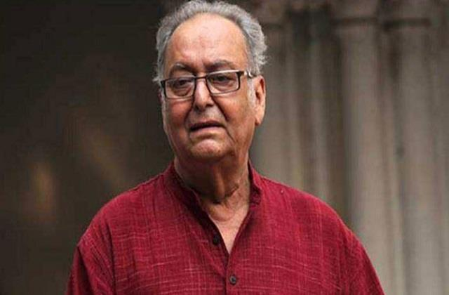 bengal government build apur sansar park as a tribute to soumitra chatterjee