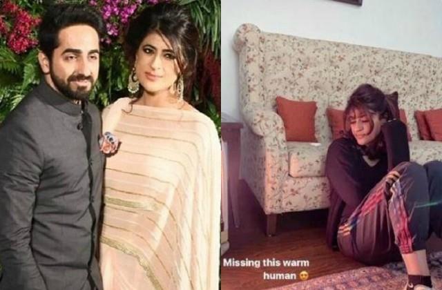 ayushmann khurrana misses wife tahira kashyap during shooting