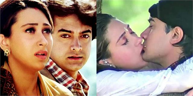 karisma kapoor was shaking during the kissing scene of  raja hindustani
