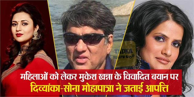 divyanka tripathi sona mohapatra objected to mukesh khanna statement about women