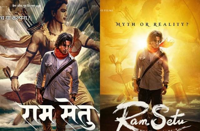 akshay kumar share his movie ram setu first look on diwali 2020