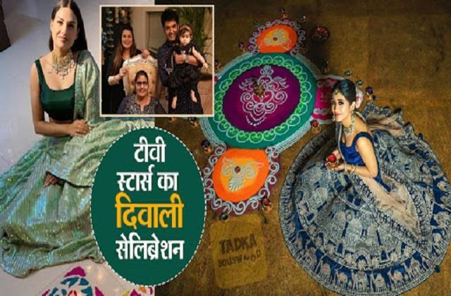 shivangi to himanshi khurana celebrated diwali with family