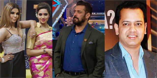 arshi khan rakhi and these stars enter in bigg boss 14 as challengers