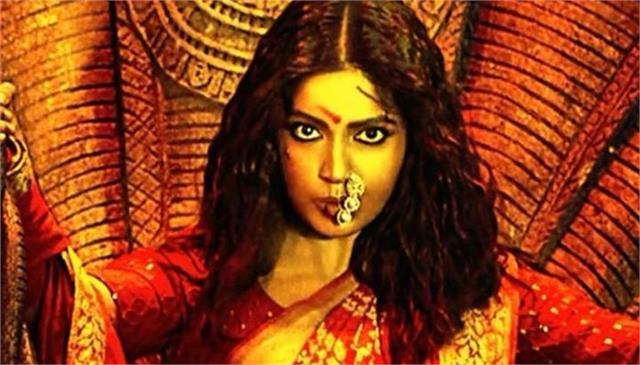 trailer release of bhoomi pednekar film durgamati