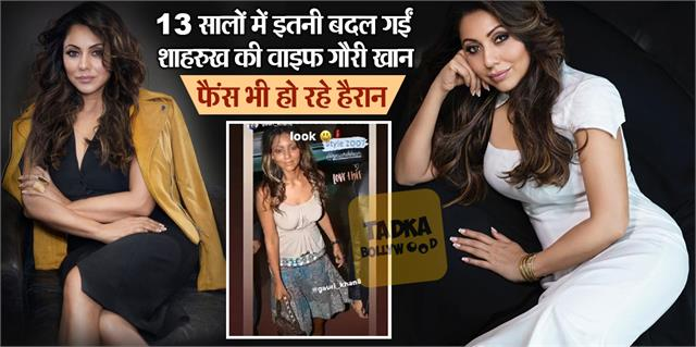 gauri khan shares her 13 years old photo fans amazed to see transformation