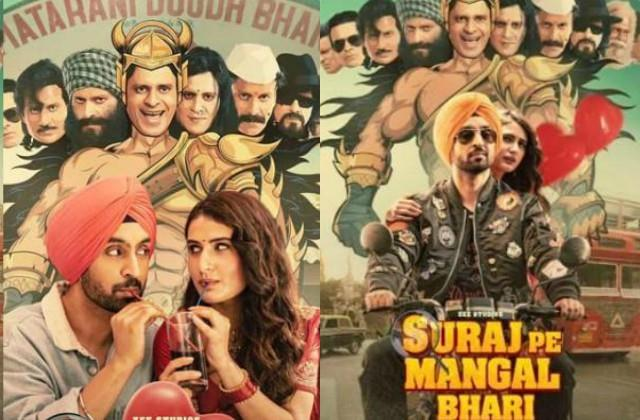 movie review of manoj bajpai and diljit starar film suraj pe mangal bhari