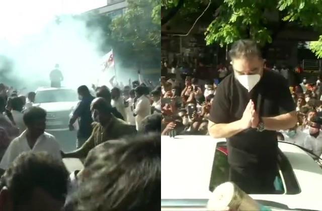 कमल हासन के बर्थडे पर उमड़ी फैंस की भीड़, घर के बाहर आकर एक्टर ने यूं किया शुक्रिया