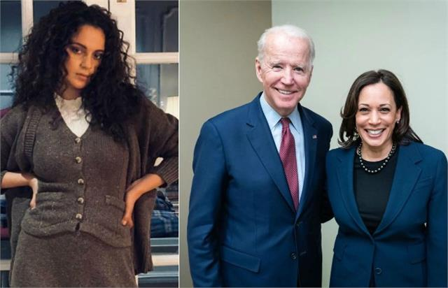 kangana ranaut call joe biden ghajini biden say kamala harris will run the show